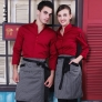 fashion long sleeve restaurant store clerk bar waitress waiter shirt uniform