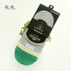 color 5casual candy stripes anti creep man sock slipper
