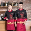 color 3long sleeve dragon Chinese restaurant  chef jacket baker uniform