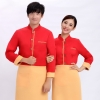 fashion long sleeve restaurant  waitress waiter shirt uniform jacket