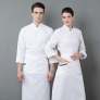 long sleeve invisible button cooking clothes restaurant  chef jacket baker uniform