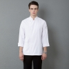 color 2long sleeve invisible button cooking clothes restaurant  chef jacket baker uniform