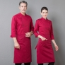 unisex double breasted workswear restaurant  chef jacket baker uniform