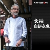 color 1gold collar Asian style Chef short sleeve coat
