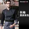 color 2gold collar Asian style Chef short sleeve coat