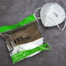 China low price KN95 disposable  mask face mask