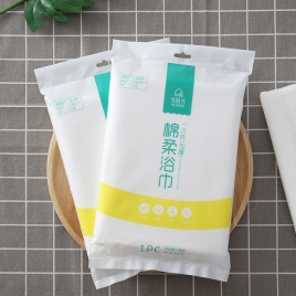 high quality large size comfortable cotton travelling hotel disposable towel