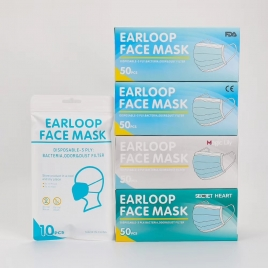 high quality FDA CE mask disposable mask face mask wholesale 50 pcs/box
