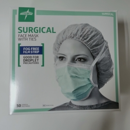 high quality FDA Certification surgical medical  disposable mask face mask  (50pcs/box )
