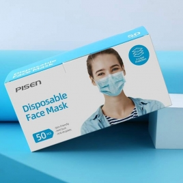 high quality Meltblown Non-woven fabric comfortable earloop disposable face mask
