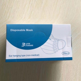 high quality 3-ply melt-blown non-medical disposable  mask earloop  face  mask special price