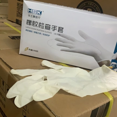 HSK medical latex disposable  gloves Examination gloves FDA CE