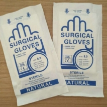 high quality latex sterile disposable  gloves Surgical gloves CE certificated