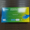 riderbull  medical examination gloves disposable  gloves CE certificated EN455