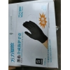 Wally  plastic powder free disposable  synthetic  gloves black color ready stock OTG in stock China