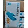 Wally  plastic powder free synthetic blue disposable  gloves  ready stock OTG in stock China