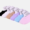 korea solid color candy women socks