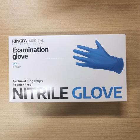 examination gloves medical grade nitrile glove Manufacturer contract  production price