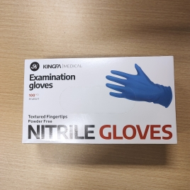 kingfa non-medical/medical nitrile glove wholesale Manufacturer contract  OEM custom rebrand