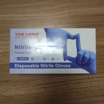 yuelong medical nitrile glove wholesale Manufacturer contract en455 standard