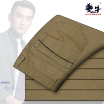 fashion fine quality Man business men's pant career office