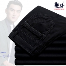 casual slim fit design men's pants trousers