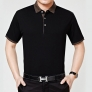 summer comfortable soft men's short sleeve T-shirt