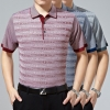 digital jacquard mulberry silk men's short sleeve T-shirt