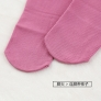 Europe 140D candy velvet fabric stipes pantyhose women tights