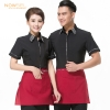 restaurants coffee bar waiter waitress uniform shirt + apron
