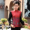 color 7special class Chinese Restaurant waiter waitress uniform coat