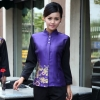 color 5special class Chinese Restaurant waiter waitress uniform coat