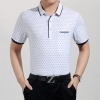 White2015 middle-aged small leaf print men's tshirt