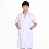 men short sleeve whitenew arrival hospital notch lapel doctor coat nurse uniforms