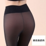 winter warm slim anti-pilling fleece wide waist women's thermal pant