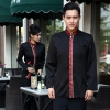 men red hemcurve front opening special waiter waitress blazer blouse
