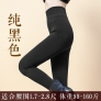 Korea thick amel hair warm women's tights thermal trousers wholesale