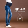 lovely Raindrop like leg pregnant woman pencil pant jeans