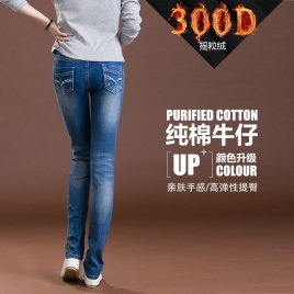winter thicken 300 denier fleece straight leg belly pant,maternity jeans