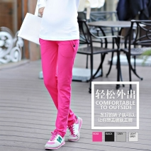 casual household street wear pure cotton maternity pant