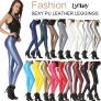 sexy skinny fashion high quality PU leather tight women's legging pant