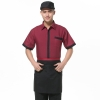 men short sleeve wineClassic Korea fashion high quality hotel workplace men women shirt uniform