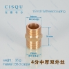 1/2  inch,31mm,35g full thread coupling