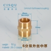 3/4 inch,32mm,50g full thread coupling1/2 inch 48 mm  full thread coupling copper water pipes connector wholesale