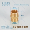 3/4 inch,35mm,60g full thread coupling
