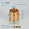1 inch,35mm,75g full thread couplinghigh quality copper water pipes nipple
