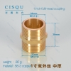 1 inch,38mm,85g full thread couplinghigh quality copper water pipes nipple