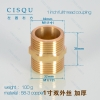 1 inch,38mm,100g full thread coupling