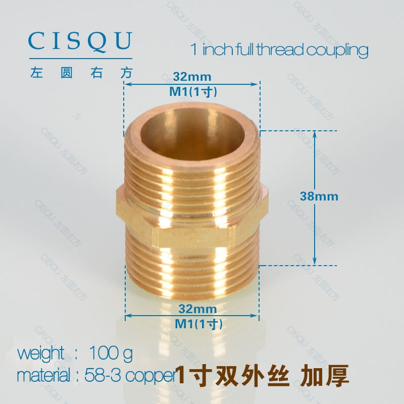 High quality copper water pipes nipple tianex