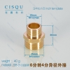 3/4  to 1/2, 30mm,40g inch template1/2 inch 40 mm  full thread coupling copper water pipes connector